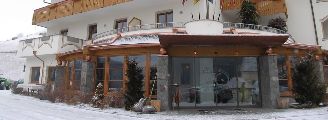Restaurant Kircherhof